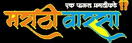 marathi varsa logo