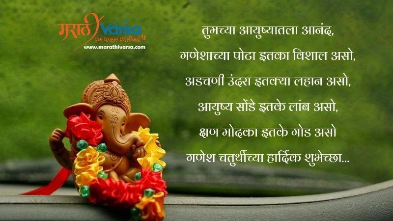 anpati bappa status images in marathi