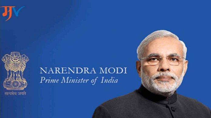 Information About Narendra Modi in Marathi