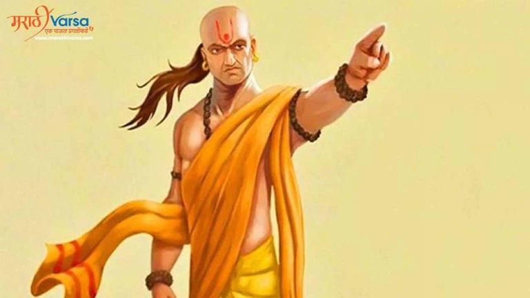 Chanakya Niti Suvichar in Marathi