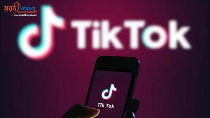 Information about Tiktok in Marathi