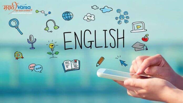 Learn-to-speak-english-in-Marathi