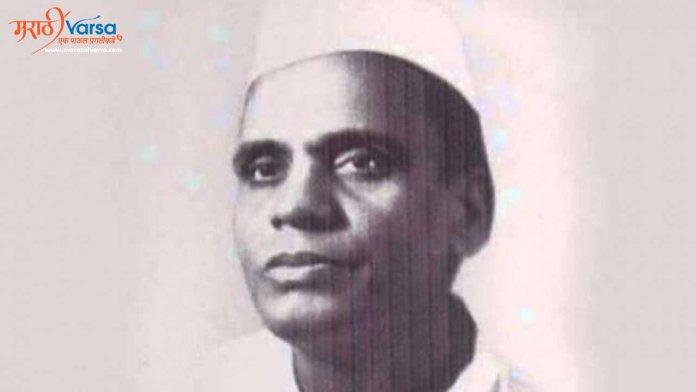 Sane Guruji Suvichar In Marathi