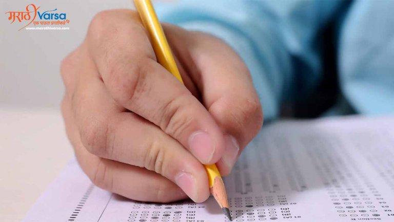 Exam Tips in Marathi