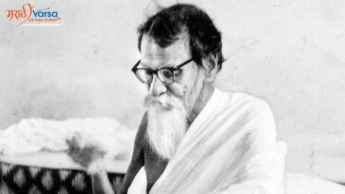 Vinoba Bhave Suvichar In Marathi