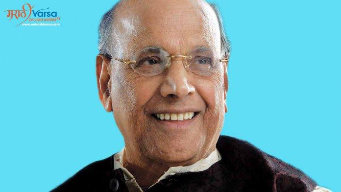 Wamanrao Pai Quotes In Marathi