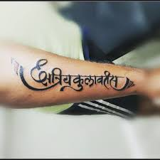Information about Tattoo In Marathi