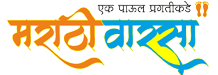 Marathi varsa